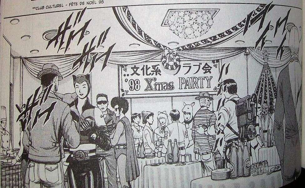 [2.0] Caméos et clins d'oeil dans les anime et mangas!  - Page 2 100_5710