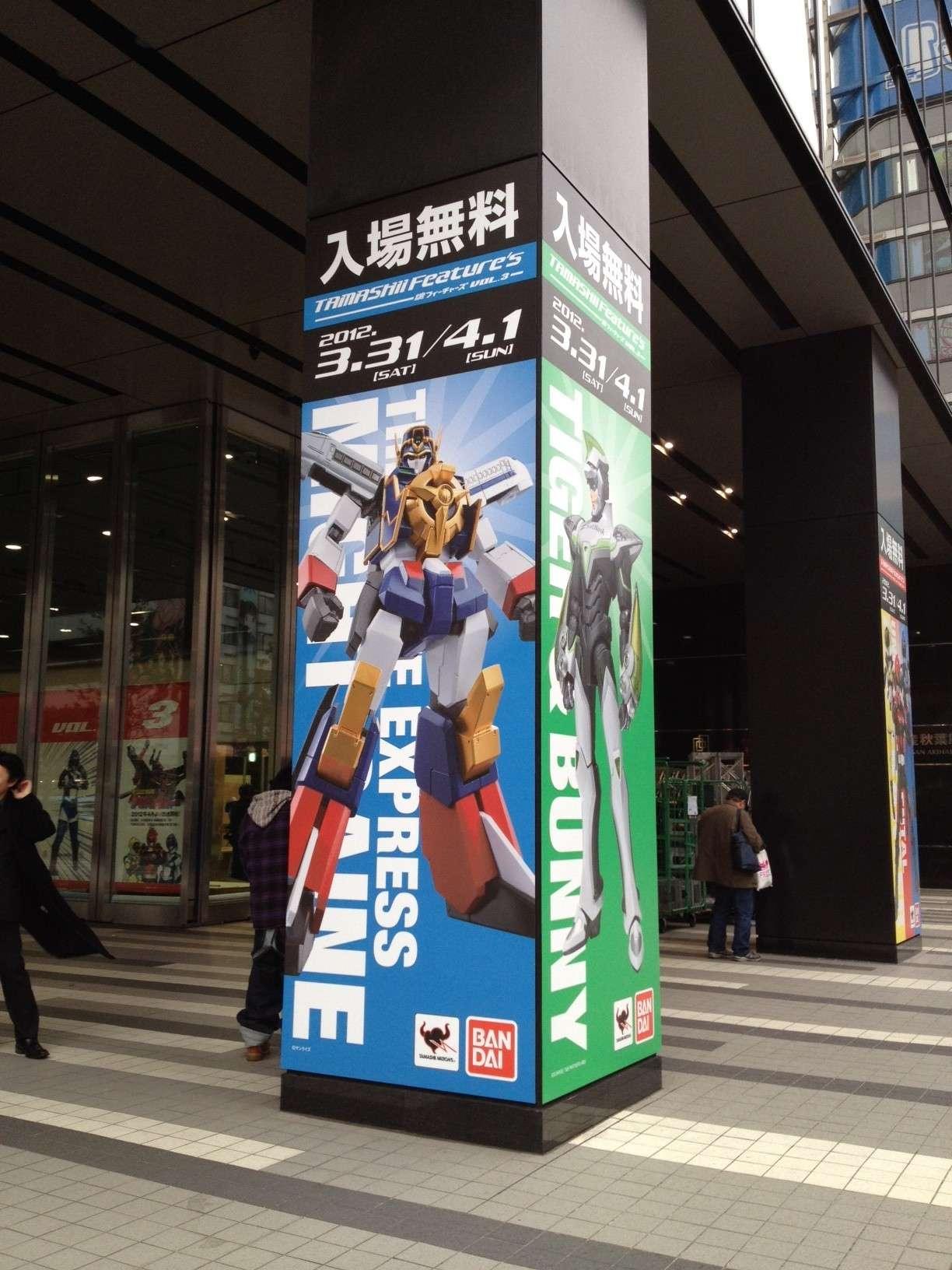 Bandai Super Robot Chogokin - Page 2 13329910