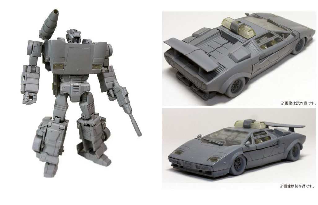 Masterpiece MP-14 - Alert / Red Alert Ny1sp11