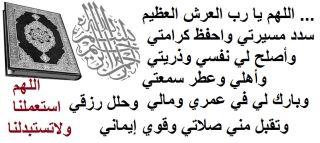 الدليل الكامل للزوجة المسلمة المطيعة لربها ثم زوجها 39656410