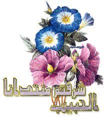 خديجة وسعيدة اهلا وسهلا بكما معنا  Images12