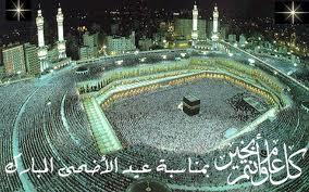 عيد أضحى مبارك  Images29