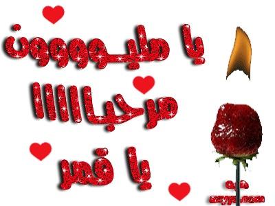 سامية عودا حميدا نورتي اسرتك  Untitl26
