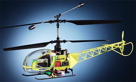 LAMA - fuselage pour big lama  12000110