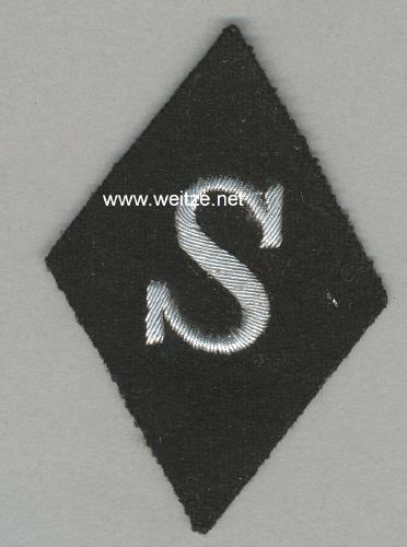 Insignes du bras de specialité, de la SS 1120