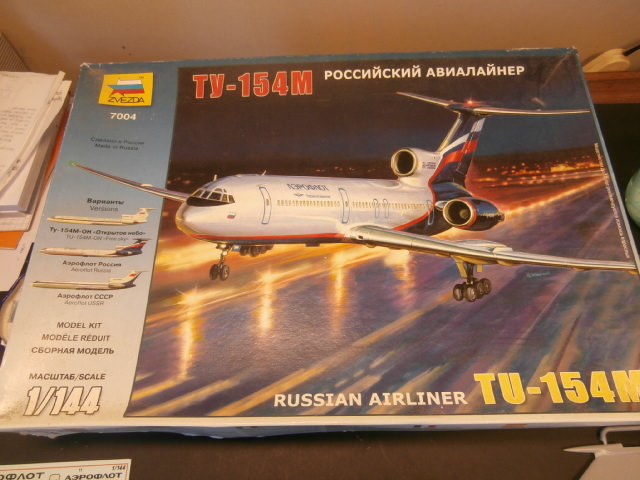 BOEING 787-800 ANA  / ZVEZDA/ 1:144 P8050010