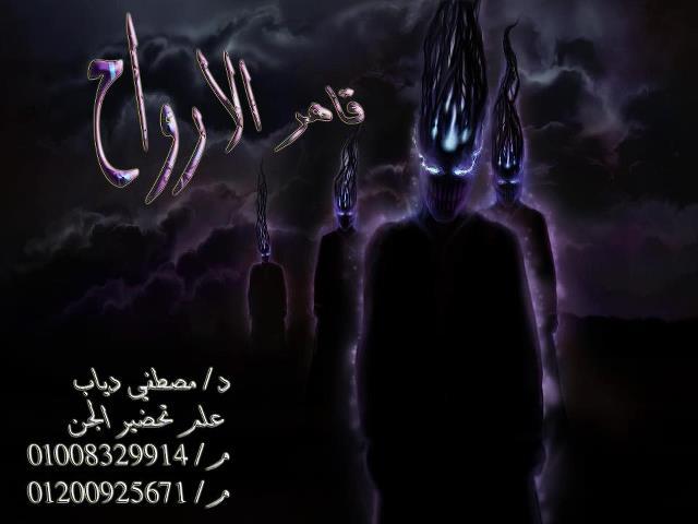 منتديات مصطفي جمال دياب