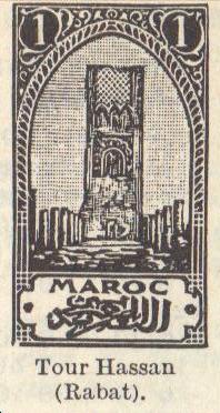 Les Timbres, Monnaies et Pièces du Maroc Timbbr10