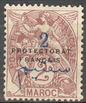 Les Timbres, Monnaies et Pièces du Maroc Timbre10