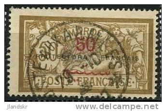 Les Timbres, Monnaies et Pièces du Maroc Timbre13