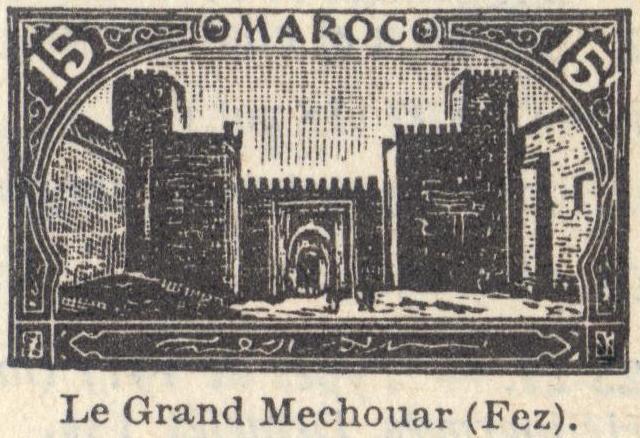 Les Timbres, Monnaies et Pièces du Maroc Timbre17