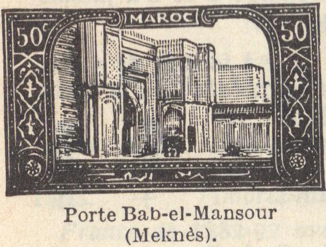 Les Timbres, Monnaies et Pièces du Maroc Timbre18