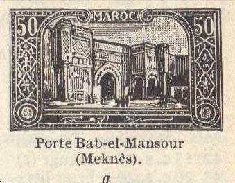 Les Timbres, Monnaies et Pièces du Maroc Timbre20