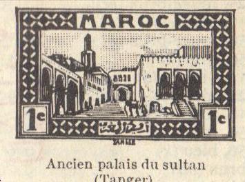 Les Timbres, Monnaies et Pièces du Maroc Timbre21