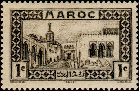 Les Timbres, Monnaies et Pièces du Maroc Timbre47