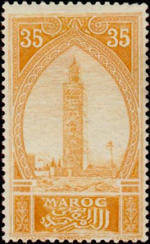 Les Timbres, Monnaies et Pièces du Maroc Timbre51