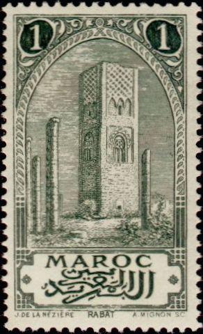 Les Timbres, Monnaies et Pièces du Maroc Timbre52
