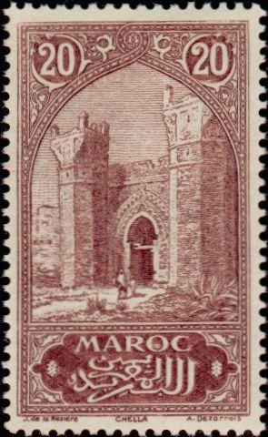 Les Timbres, Monnaies et Pièces du Maroc Timbre53
