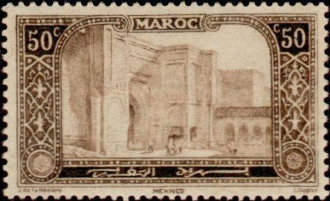 Les Timbres, Monnaies et Pièces du Maroc Timbre55
