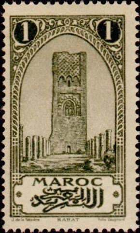 Les Timbres, Monnaies et Pièces du Maroc Timbre57