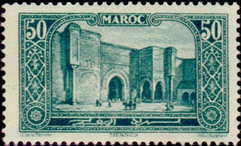 Les Timbres, Monnaies et Pièces du Maroc Timbre58