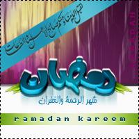 استايل رمضان 2011 الثالث مقدم من منتديات اور اسلام ( مجاني ) - صفحة 2 Symbol10
