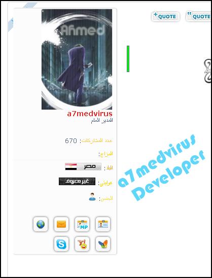 [Javascript] عمل خاصية تغيير موقع البيانات الشخصية يمين او شمال خاصية جديدة P210