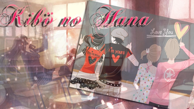 Kibö no Hana