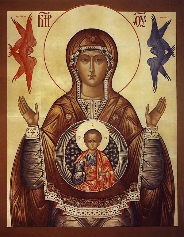 JNSR, ANNE CATHERINE EMMERICH ET MARIE D'AGREDA : SUR LA DIVINE IMMACULÉE CONCEPTION DE MARIE ! 10576310