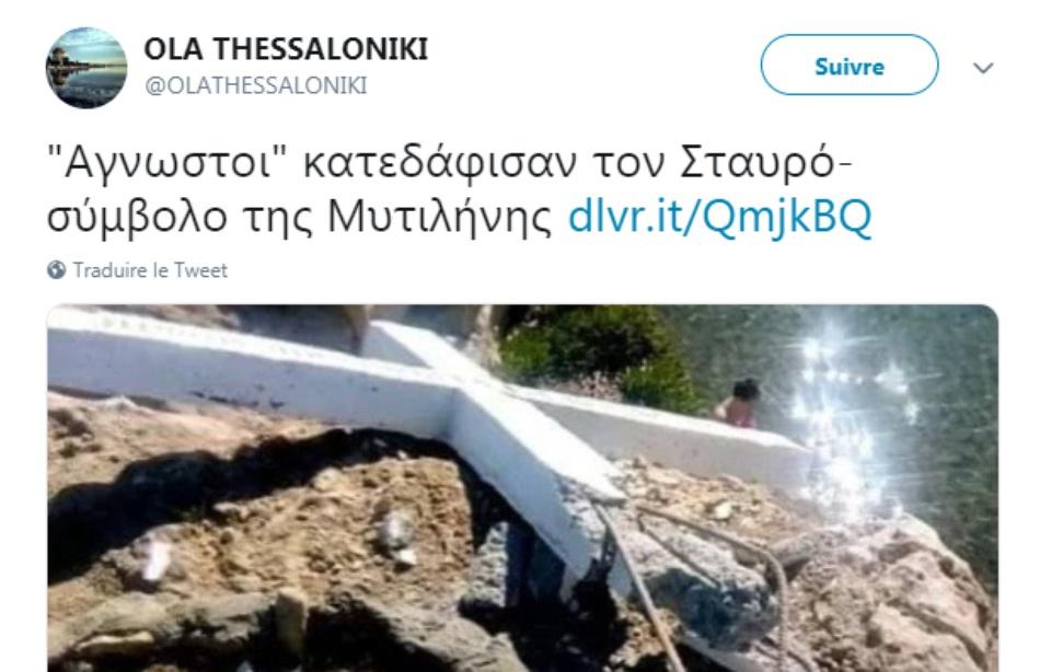 ÎLE DE LESBOS : 36 Grecs arrêtés pour avoir érigé une Croix afin de dissuader les migrants... ! 960x6110