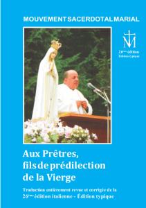 """Message de la Vierge Marie à Don Gobbi : """"L'introduction de l'Homme Inique au sein de l'Église"""" ! Livre-10"""