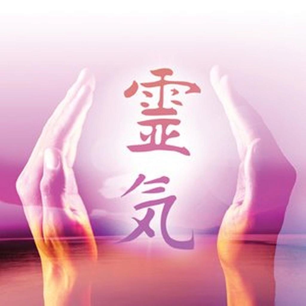 Le Reiki consiste à invoquer les démons avec des signes japonais ! Ob_16510