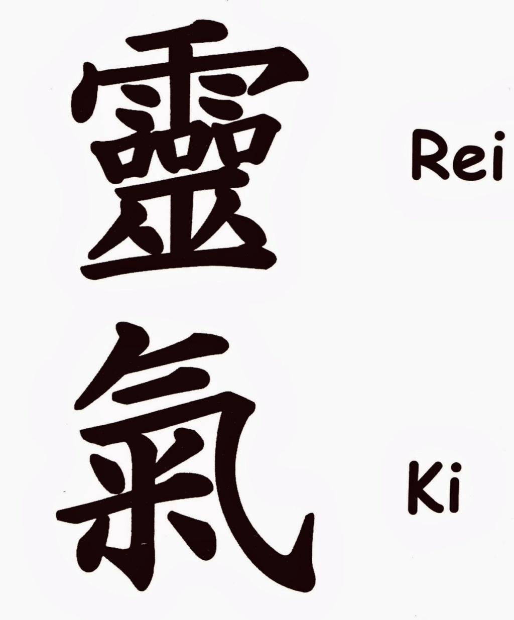 Le Reiki consiste à invoquer les démons avec des signes japonais ! Ob_dca10