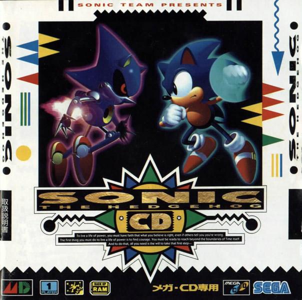 Sonic CD (consoles next gen) 2011. Sonic_10