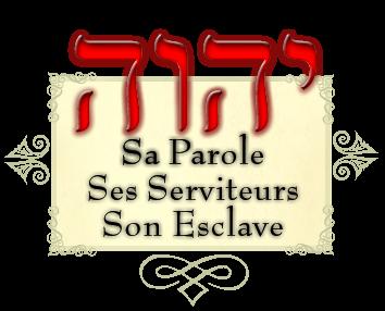 YHWH Jéhovah, Sa Parole, Ses Serviteurs, Son Esclave
