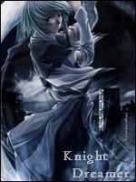 Knight Dreamer