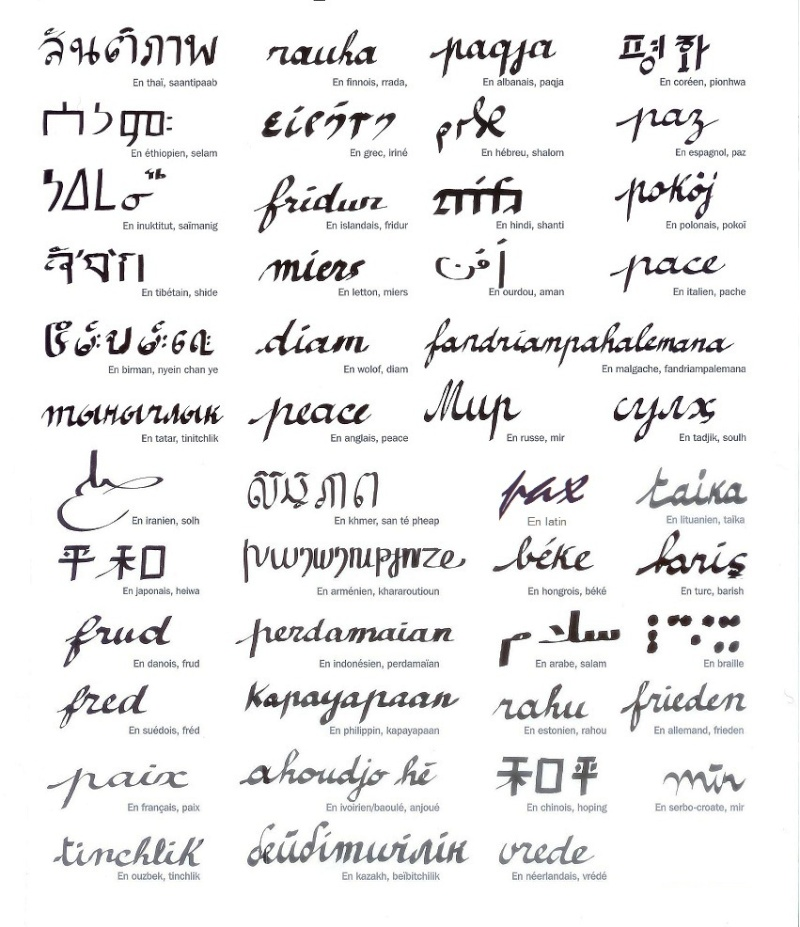 Le mot PAIX en quarante sept langues: par Clara Halter Paix_d10