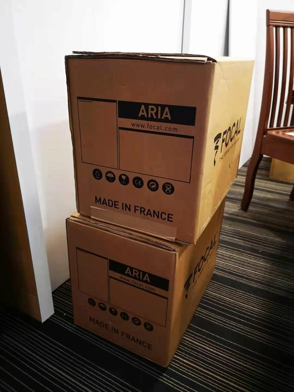 Focal Aria SR900 bipolar surround speakers (NOS) Price Reduced Wechat10
