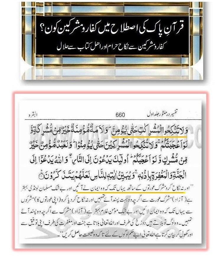 fazal fatwa Fatwa_10