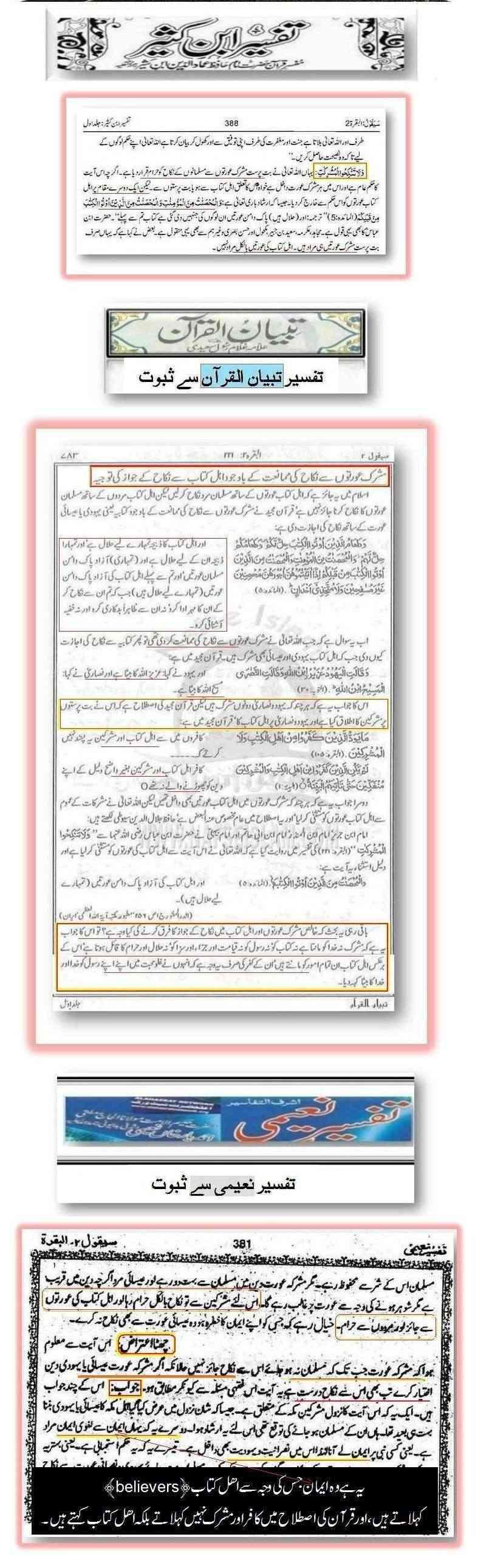 fazal fatwa Fatwa_11