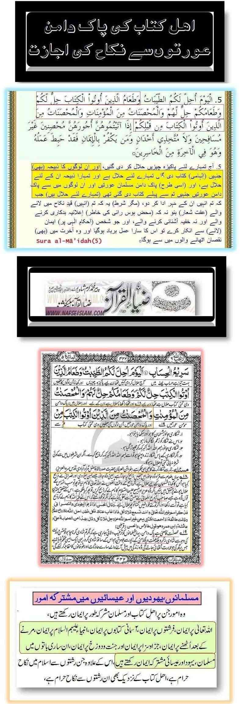 fazal fatwa Fatwa_13