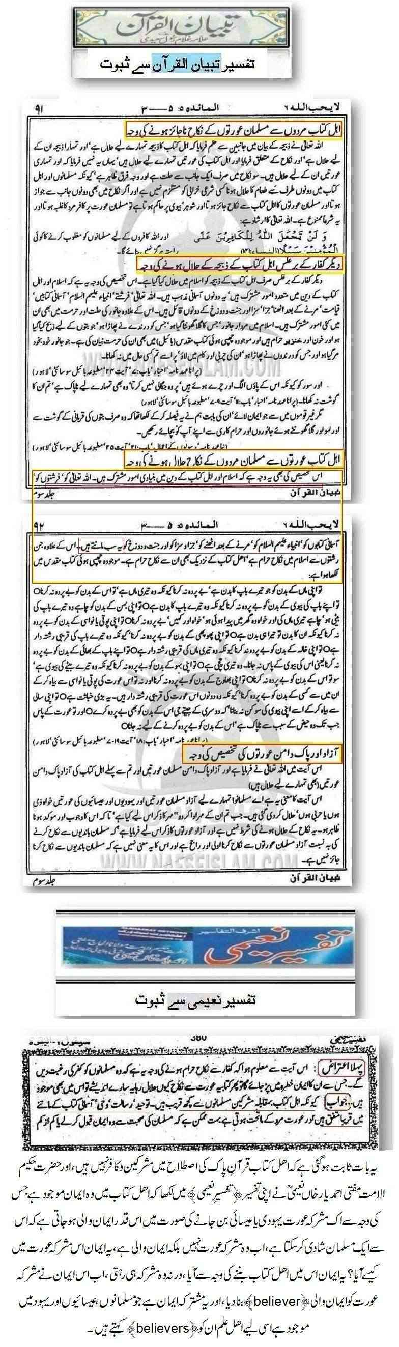 fazal fatwa Fatwa_14