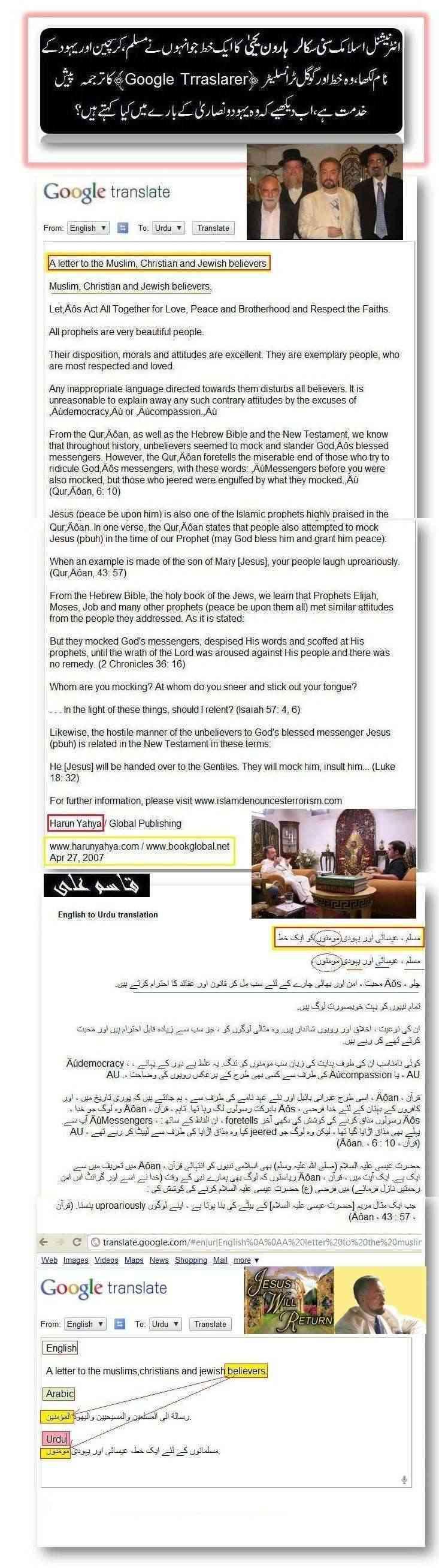 fazal fatwa Fatwa_19