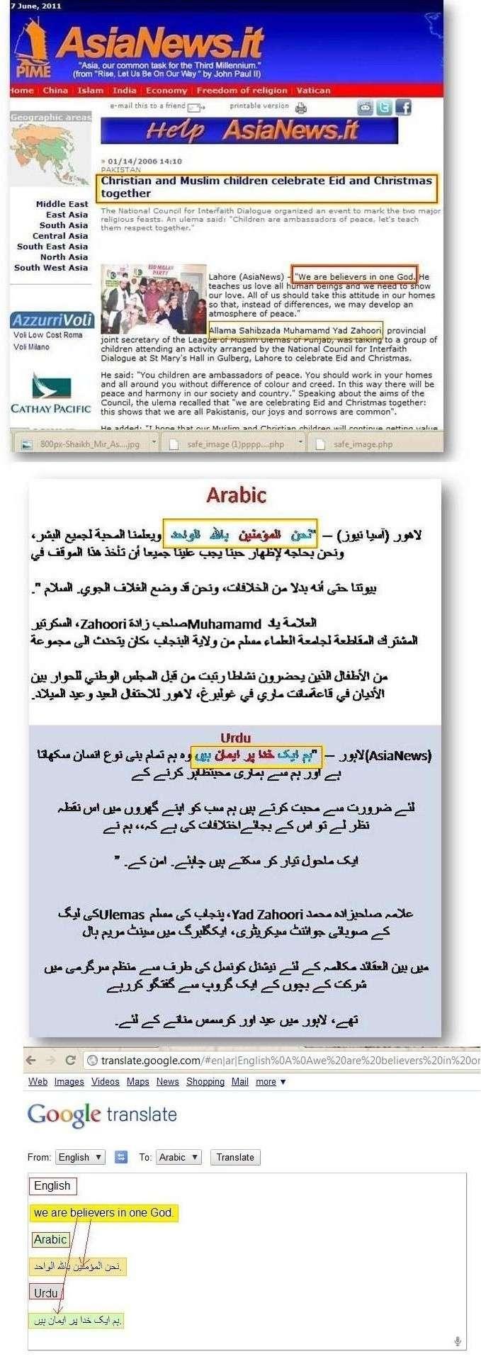 fazal fatwa Fatwa_20