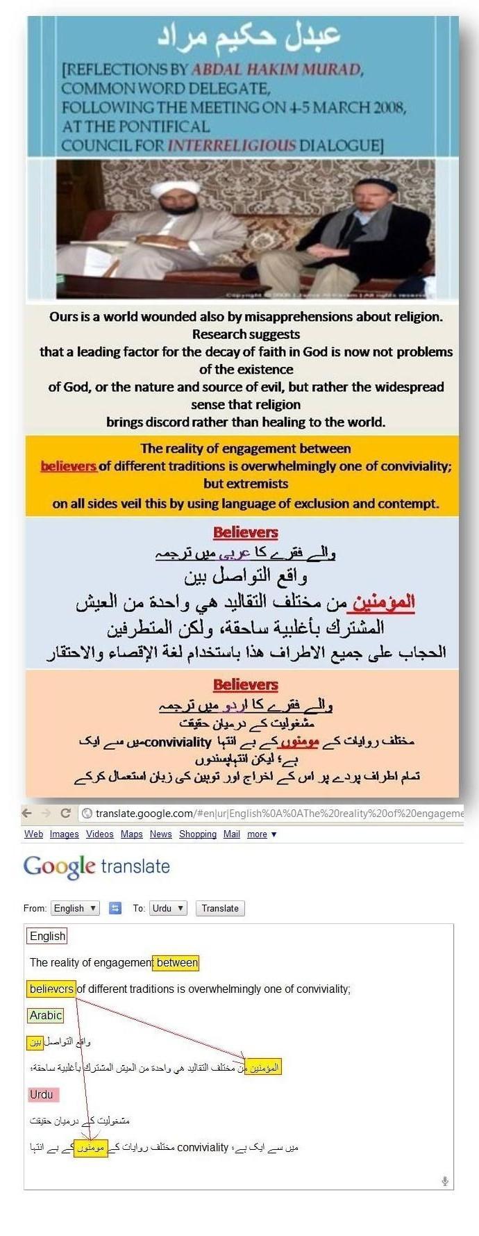 fazal fatwa Fatwa_23