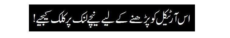 fazal fatwa Fatwa_26