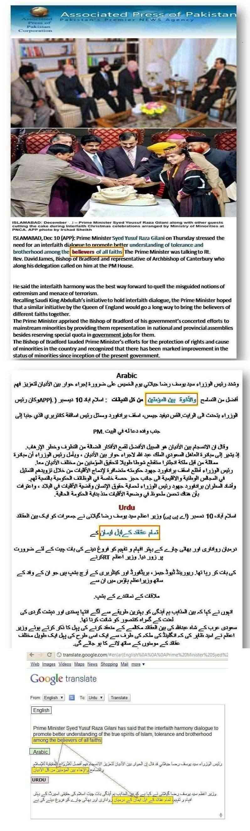 fazal fatwa Fatwa_27