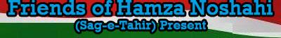 my new newfourm Hamz1010