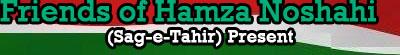 my new newfourm Hamz110