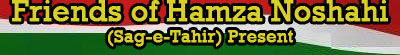 my new newfourm Hamz1210